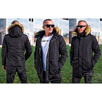 Теплая мужская зимняя куртка