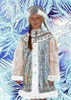 Новогодний маскарадный костюм - Снегурочка ( снежинка )