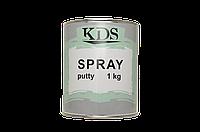 Шпатлевка жидкая KDS Spray 1 кг