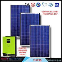 Комплект для сетевой солнечной электростанции  мощностью 3 кВт