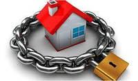 Правова група ХіТ допомогла Клієнту вселити батьків в частиину будинку.