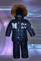 Детский зимний комбинезон и куртка для мальчика (размеры 26-34)