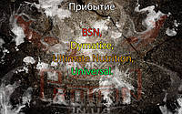 Прибытие: BSN, Dymatize, My Protein, Nutrex, Syntrax, Ultimate Nutrition, Universal.