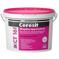 КРАСКА грунтующая СТ-16 Pro 10л Ceresit