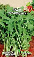 """Мини пакет семена ИНДАУ эруковидная, 0,3 г, """"Семена Украины"""" Украина"""