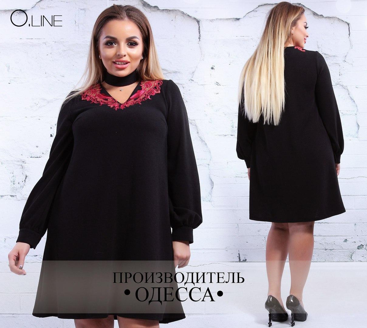 Платье женское с чокером в расцветках 22587  Интернет-магазин модной  женской одежды оптом и в розницу . Самые низкие цены в Украине. платья  женские от