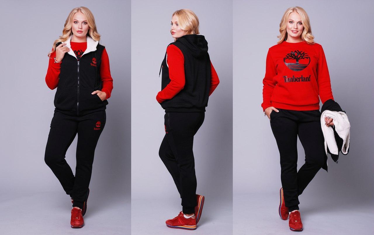 Теплый спортивный костюм тройка турецкая трех нитка высокого качества с  начесом + капюшон и жилетка на 8d819df403c