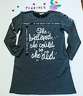 Оригинальное платье для девочки -подростка рост 128 см-176 см