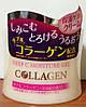 Крем-гель для обличчя з колагеном