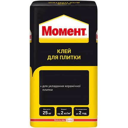 КЛЕЙ д/плитки Момент 25кг , фото 2