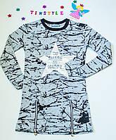 Оригинальное платье для девочки  рост 110-158 см, фото 1