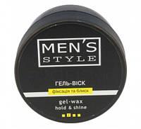 Гель-воск ProfiStyle Men's Style (фиксация и блеск) 80мл