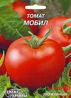 """Семена томата Мобил, среднеранний 3 г, """"Семена Украины"""", Украина"""