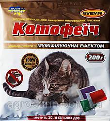 Котофеич тісто 3-х кольорове 200 гр від щурів і мишей, оригінал