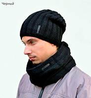 Зимний комплект: шапка и снуд из полушерсти, ОГ  55-58 см