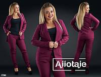 Модный женский костюм батал р. 48-54 Ajiotaje XL