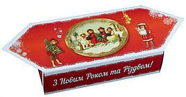 Картонная упаковка с дополненной реальностью, Конфета малая новогодняя, Ретро, 13,7х7,7х4,1см