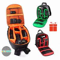 Сумка, рюкзак для фото и видео аппарата, фото-рюкзак