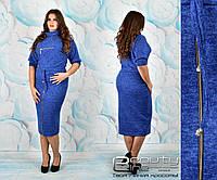 Теплое ангоровое платье большого размера  размеры: 46-48 .48-50 .50-52. 52-54