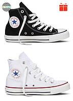 Кеды, Converse All Star высокие