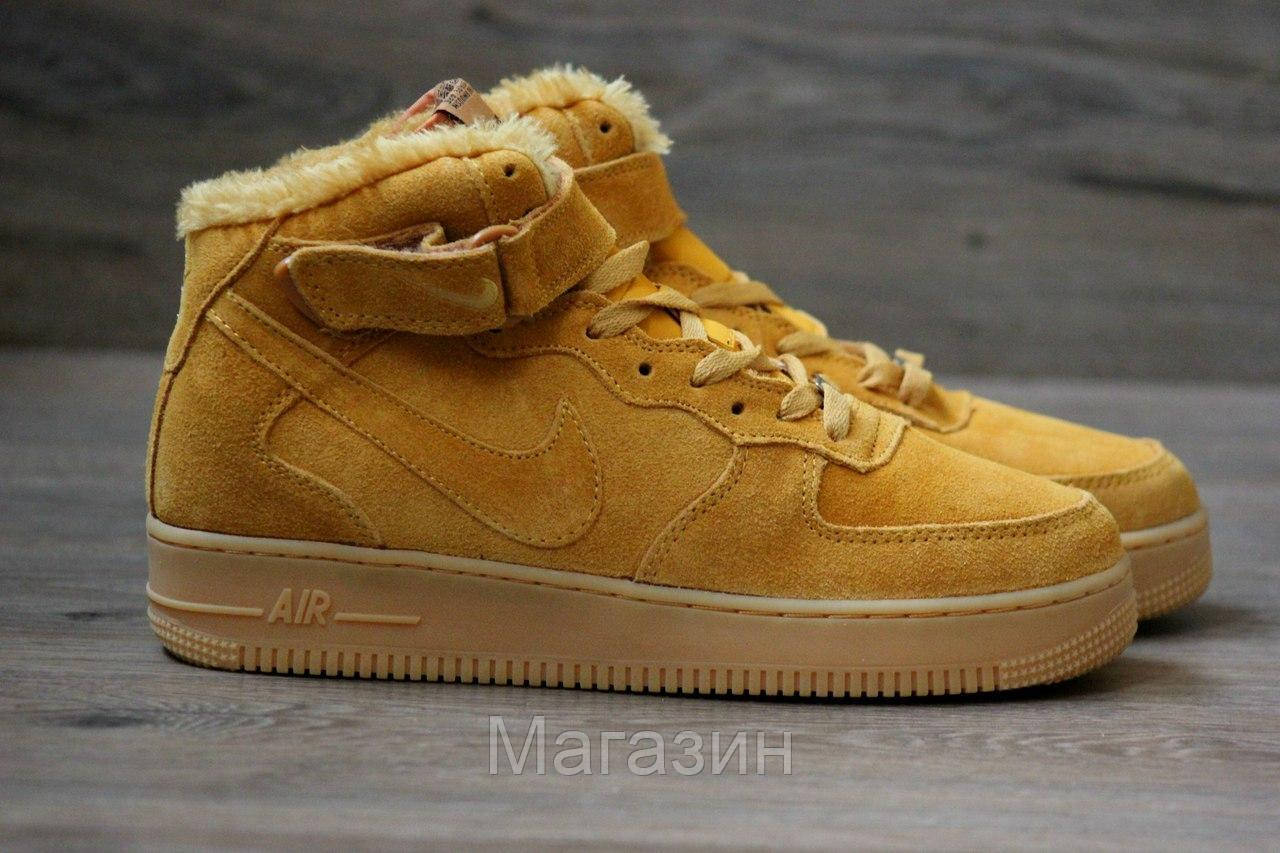 acef712f Мужские зимние высокие кроссовки Nike Air Force Найк Аир Форс с мехом  желтые - Магазин обуви