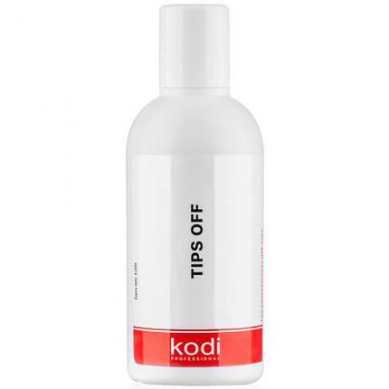 Жидкость для снятия гель-лака/акрила Kodi Professional Tips Off 250 мл., фото 2