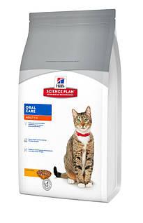 Hills Science Plan - 0,25 кг для взрослых кошек с уходом за полостью рта с курицей