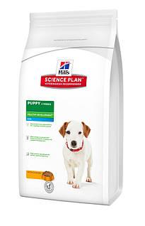 Hills Science Plan - 3 кг щенкам мини пород для поддержания иммунитета с курицей