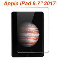 Защитное стекло для Apple iPad 9,7 2017