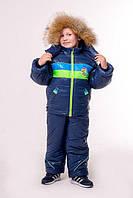 Детский зимний комбинезон и куртка для мальчика (размер 28-34)