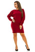 Ж5040 Платье  ангоровое с кружевом 50-52,54-56, фото 3