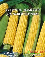 """Семена  кукурузы сахарной Деликатесная, среднеспелая 20 г, """"Семена Украины"""", Украина"""