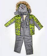 Детский зимний комбинезон и куртка для мальчика (рост 92-110 см)