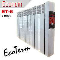 Электрорадиатор Econom ET-5 мини 96''/ электрическая батарея