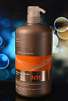 ERAYBA N16 Nutriactive Collastin Intense Conditioner Кондиционер 1000 мл