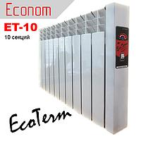 Электрорадиатор Econom ET-10 мини 96''/ электрическая батарея