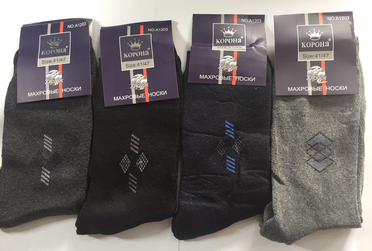 Махровые мужские носки Корона 41-47 Хлопок