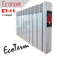 Электрорадиатор Econom ET-11 стандарт 96''/ электрическая батарея