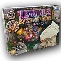 "Набор для проведення раскопок ""JEWELS EXCAVATION"" камни"