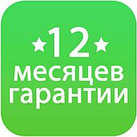 Гарантия 12 месяцев на Apple Iphone
