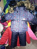 Зимний детский комбинезон (костюм) для мальчика Серая паутина