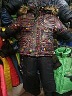 Зимний детский комбинезон (костюм) для мальчика Разноцветная машинка