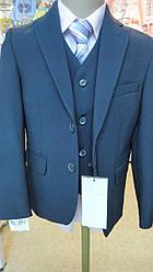 Школьная форма West-Fashion модель 1013 тройка для мальчиков