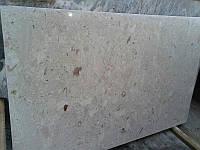 Слябы из бежевого мрамора Херта Беж 2 см