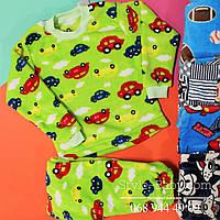 Детская теплая пижама для мальчика вельсофт р.24,26,-28,30,32,34,36,38,40