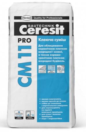 КЛЕЙ д/плитки CM-11 Pro 27кг Ceresit