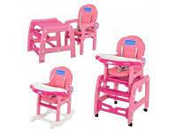 Детский стульчик для кормления трансформер розовый