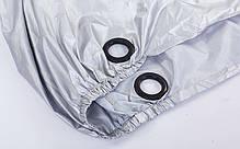 Моточехол AC01-2XL POLE (полиэстер, 2XL-255*110*129), фото 3