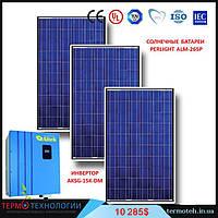 Комплект для сетевой солнечной электростанции мощностью 15 кВт