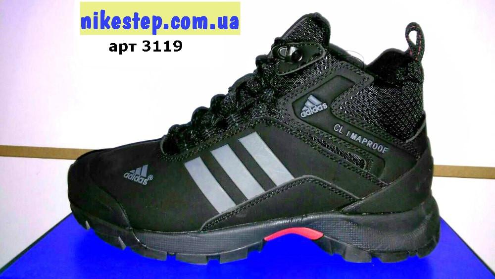 6fcb2bae Мужские зимние ботинки+кроссовки Adidas ClimaProof синие на меху реплика  (живые фото) -